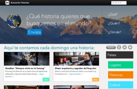 Captura de pantalla 2012-12-10 a la(s) 01.44.04